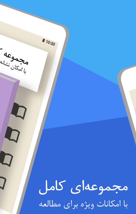 تصویر 7 آثار بیدل دهلوی