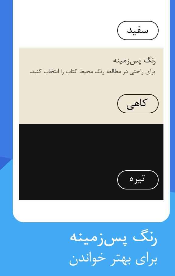 تصویر 1 آثار سعدی