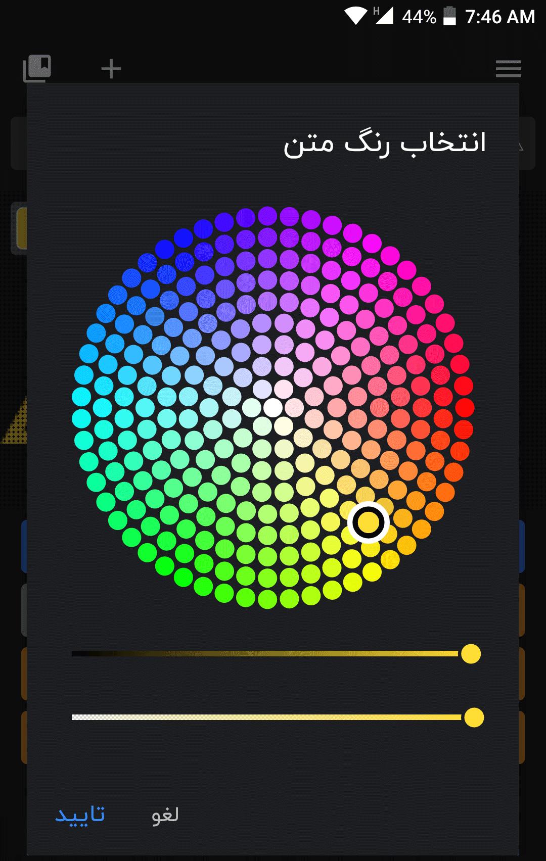 تصویر 4 نمایشگر LED