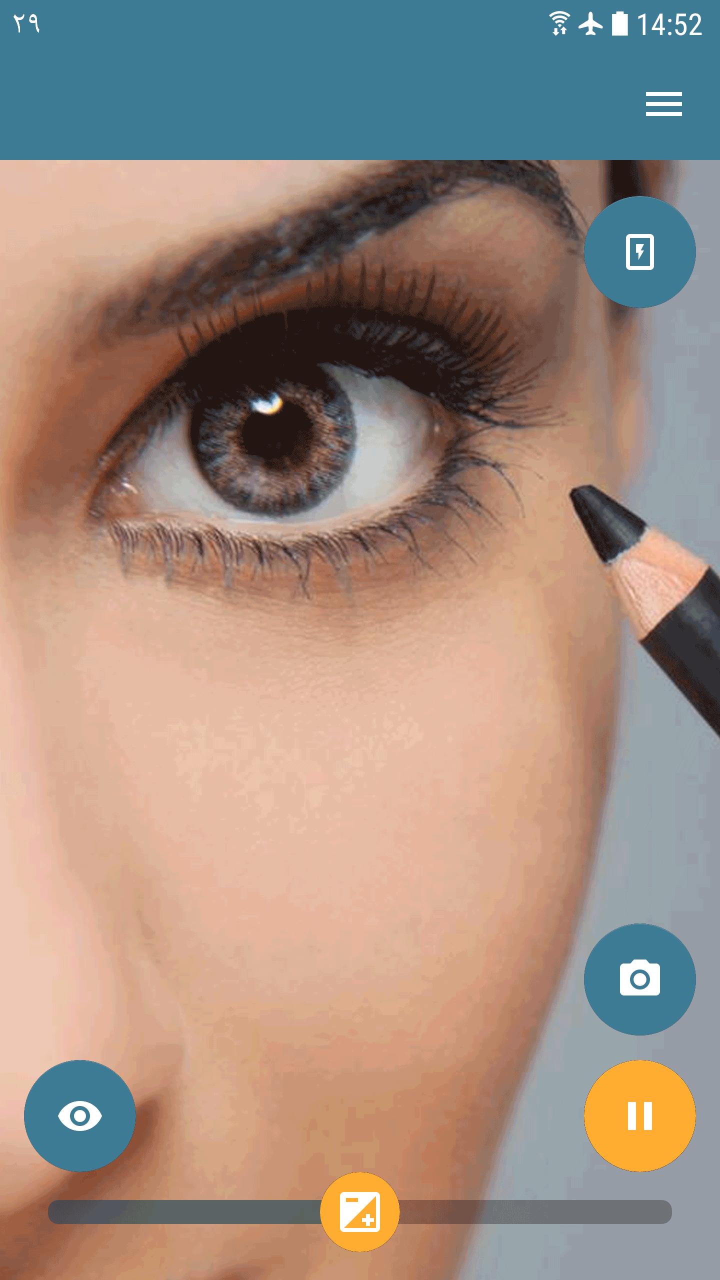 تصویر 2 آینه همراه