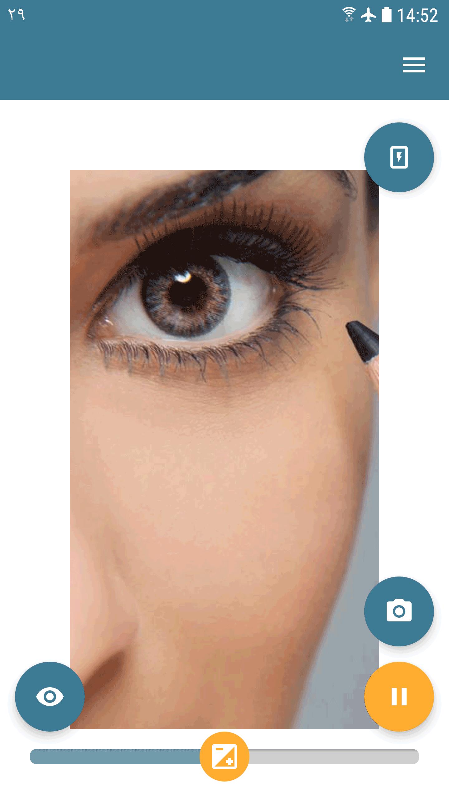 تصویر 3 آینه همراه