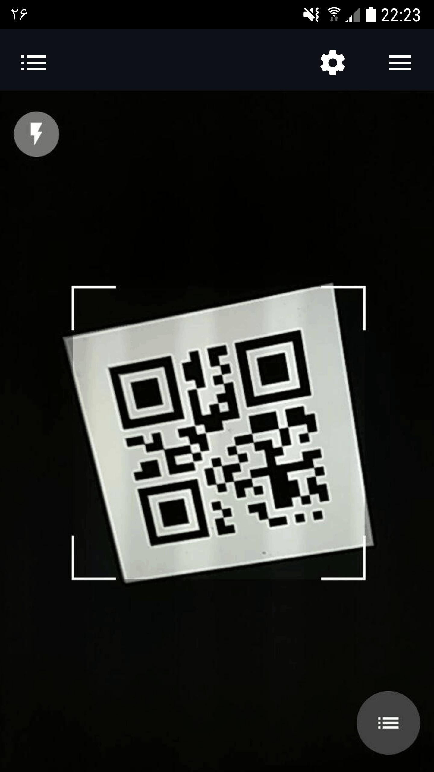 تصویر 2 بارکد خوان و اسکنر QR Code